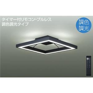大光電機照明器具 シーリングライト DCL-41145 リモコン付 LED≪即日発送対応可能 在庫確認必要≫|kurashinoshoumei