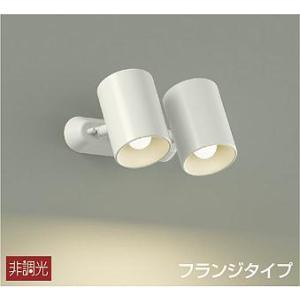 大光電機照明器具 スポットライト DSL-4897YW LED≪即日発送対応可能 在庫確認必要≫ kurashinoshoumei