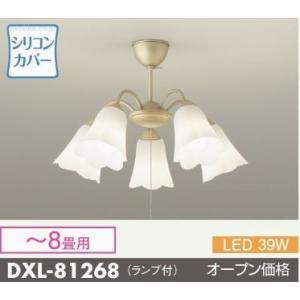 大光電機照明器具 シャンデリア DXL-81268 LED≪即日発送対応可能 在庫確認必要≫|kurashinoshoumei