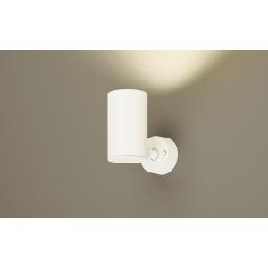 パナソニック照明器具 スポットライト LGS1000LLE1 LED kurashinoshoumei