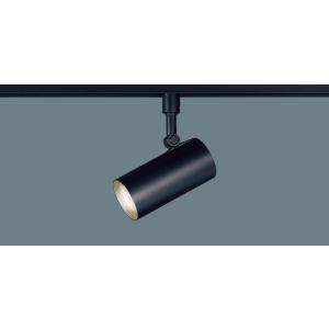 パナソニック照明器具 スポットライト LGS1504LU1 LED kurashinoshoumei