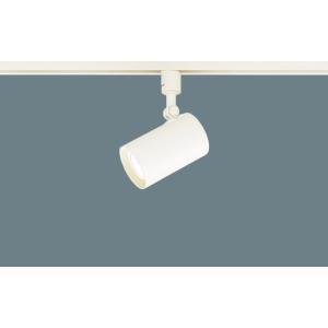 パナソニック照明器具 スポットライト LSEB6110KLE1 (LGS1500LLE1相当品) LED T区分 kurashinoshoumei