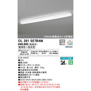 オーデリック照明器具 ブラケット 一般形 OL291027B4M (ランプ別梱包 UN1414BM)  リモコン別売 LED|kurashinoshoumei