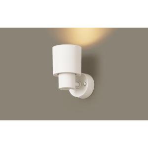 パナソニック照明器具 スポットライト XAS1022LCE1 (LGS9002+LLD2020LCE1)(ランプ別梱包) LED kurashinoshoumei