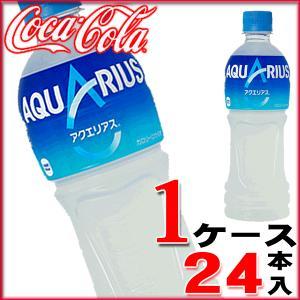 アクエリアス 500mlPET 24本 コカコーラより直送します|kurashio