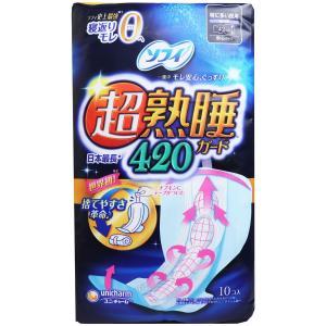 ソフィ超熟睡ガ−ドワイドG420 10枚 直送品 配送方法A