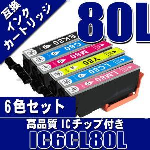 対応メーカー:EPSON(エプソン)  内容:互換インクICBK80Lブラック,ICC80Lシアン,...
