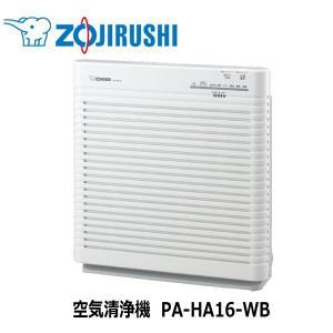 象印 空気清浄機 PA-HB16-WA 同梱不可