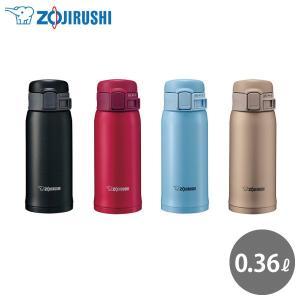 象印 ステンレスマグ SM-SE36 360ml ワンタッチ 保温 保冷 水筒 魔法瓶 軽量 直飲み ステンレスボトル シンプル おしゃれ かわいい ラッピング無料|kurashiya