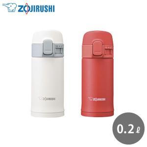 象印 ステンレスマグ SM-PC20 200ml ワンタッチ 保温 保冷