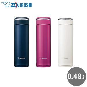 象印 ステンレスマグ SM-JF48 480ml 広口ボトル 保温 保冷 水筒 魔法瓶 軽量 直飲み ステンレスボトル シンプル おしゃれ かわいい ラッピング無料|kurashiya