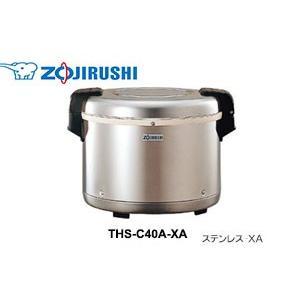 象印 業務用電子ジャー THS-C40A-XA 保温専用 の商品画像