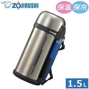 象印 水筒 ステンレスボトル SF-CC15-XA 大容量 kurashiya