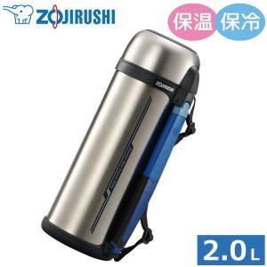 象印 水筒 ステンレスボトル SF-CC20-XA 大容量|kurashiya