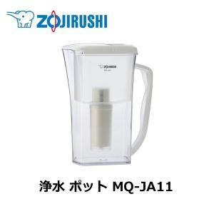 象印 炊飯 浄水 ポット MQ-JA11-WB クリンスイ共同開発|kurashiya