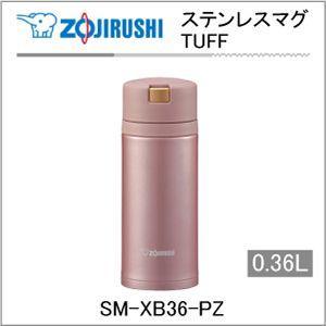 象印 水筒 ステンレスボトル ステンレスマグ SM-XB36-PZ ローズクオーツ|kurashiya