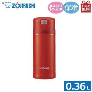 象印 水筒 ステンレスボトル ステンレスマグ SM-XB36-RV スカーレット|kurashiya