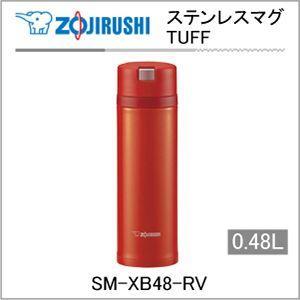 象印 水筒 ステンレスボトル ステンレスマグ SM-XB48-RV スカーレット|kurashiya