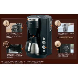 象印 コーヒーメーカー EC-NA40BA ミル付き全自動|kurashiya|02
