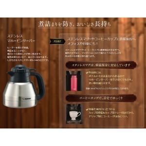 象印 コーヒーメーカー EC-NA40BA ミル付き全自動|kurashiya|03