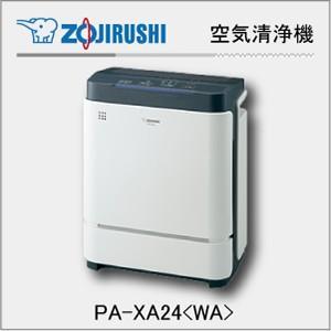 花粉症対策 空気清浄機 象印 PA-XA24 WA ホワイト HEPAフィルター 集じん脱臭 PM2.5対応 インフルエンザ 花粉対策 zojirushi|kurashiya