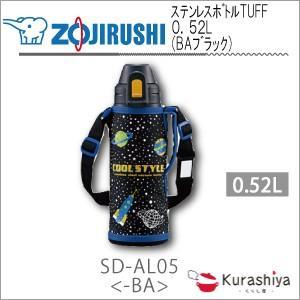 象印 水筒 ステンレスマグボトル TUFF  SD-AL05-BA ブラック|kurashiya