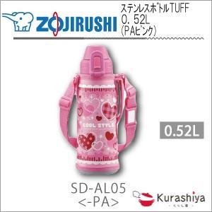 象印 水筒 ステンレスマグボトル TUFF  SD-AL05-PA ピンク|kurashiya
