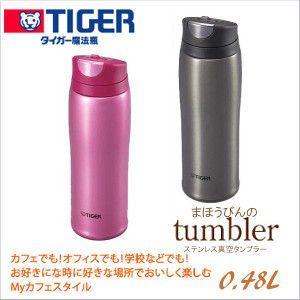 タイガー 水筒 ステンレスマグボトル ステンレス真空タンブラー MCB-H048|kurashiya