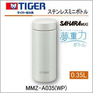 タイガー 水筒 サハラマグ ステンレスマグボトル MMZ-A035-WP ホワイト 夢重力