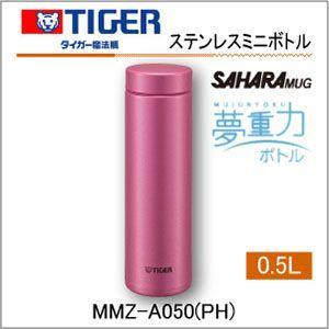 タイガー 水筒 サハラマグ ステンレスマグボトル MMZ-A050-PH ブライトピンク 夢重力