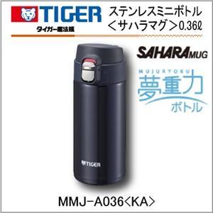タイガー サハラマグ ステンレスマグボトル MMJ-A036-KA ブルーブラック 夢重力 水筒