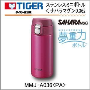 タイガー サハラマグ ステンレスマグボトル MMJ-A036-PA パッションピンク 夢重力 水筒|kurashiya