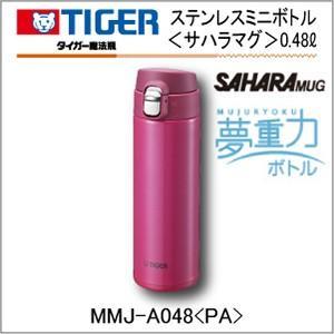 タイガー サハラマグ ステンレスマグボトル MMJ-A048-PA パッションピンク 夢重力 水筒