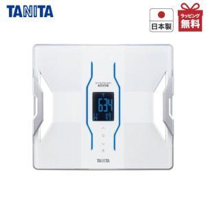 タニタ 体組成計/体重計 インナースキャンデュアル RD-906-WH ヘルスメーター 計測器 体脂肪計