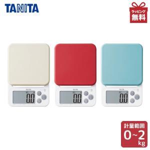 タニタ デジタルクッキングスケール キッチン はかり KJ-212