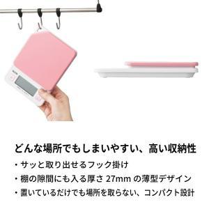 タニタ デジタルクッキングスケール KJ-213 最大2kgまで|kurashiya|04