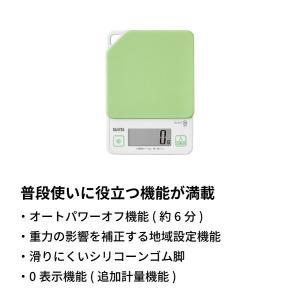 タニタ デジタルクッキングスケール KJ-213 最大2kgまで|kurashiya|05