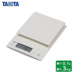 タニタ デジタルクッキングスケール KD-320-WH ホワイト キッチンスケール はかり