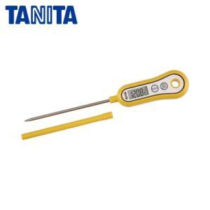 タニタ 料理用デジタル温度計 TT-533 NYL マンゴーイエロー
