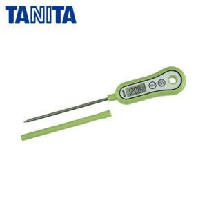 タニタ 料理用デジタル温度計 TT-533 NGR ピスタチオグリーン
