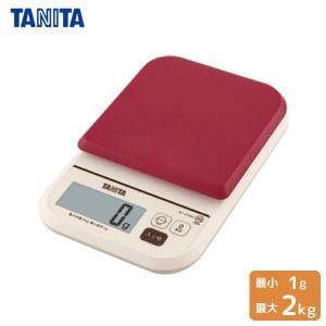 TANITA タニタ クッキングスケール KJ210M RD レッド2Kg デジタル・キッチン・計量...