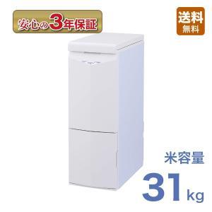 計量保冷米びつ クールエース HK-231W 31kg エムケー精工 お米 冷蔵庫 スリム おしゃれ こめびつ 同梱不可|kurashiya