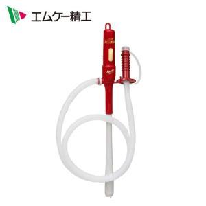 エムケー 電動式給油ポンプ スピーダー BP-121R|kurashiya
