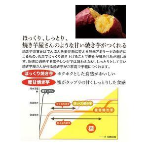 ホームベーカリー HBS-100W  mk ふっくらパン屋さん 1斤用 焼き芋 ヨーグルト|kurashiya|04