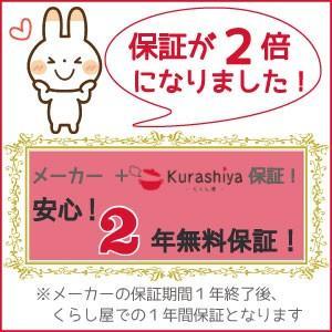 ホームベーカリー HBS-100W  mk ふっくらパン屋さん 1斤用 焼き芋 ヨーグルト|kurashiya|06