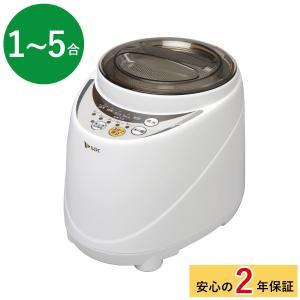 エムケー 家庭用精米機 SM-500W 1〜5合まで 無水米とぎコース付 MK 精米器|kurashiya