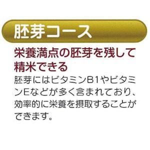エムケー 家庭用精米機 SM-500W 1〜5合まで 無水米とぎコース付 MK 精米器 kurashiya 04