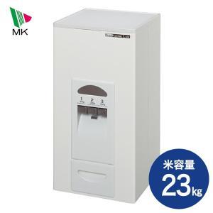 米びつ エムケー コメラックス RC-323W 23kg おしゃれ MK 同梱不可|kurashiya