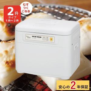 くらし屋特典 2年保証付き エムケー精工 マイコン餅つき機 ...