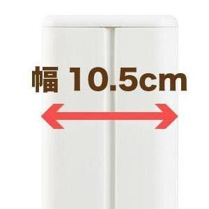 すきま収納 幅10.5cm スマートワゴン Fit F2570 W100 45-3段|kurashiya|04